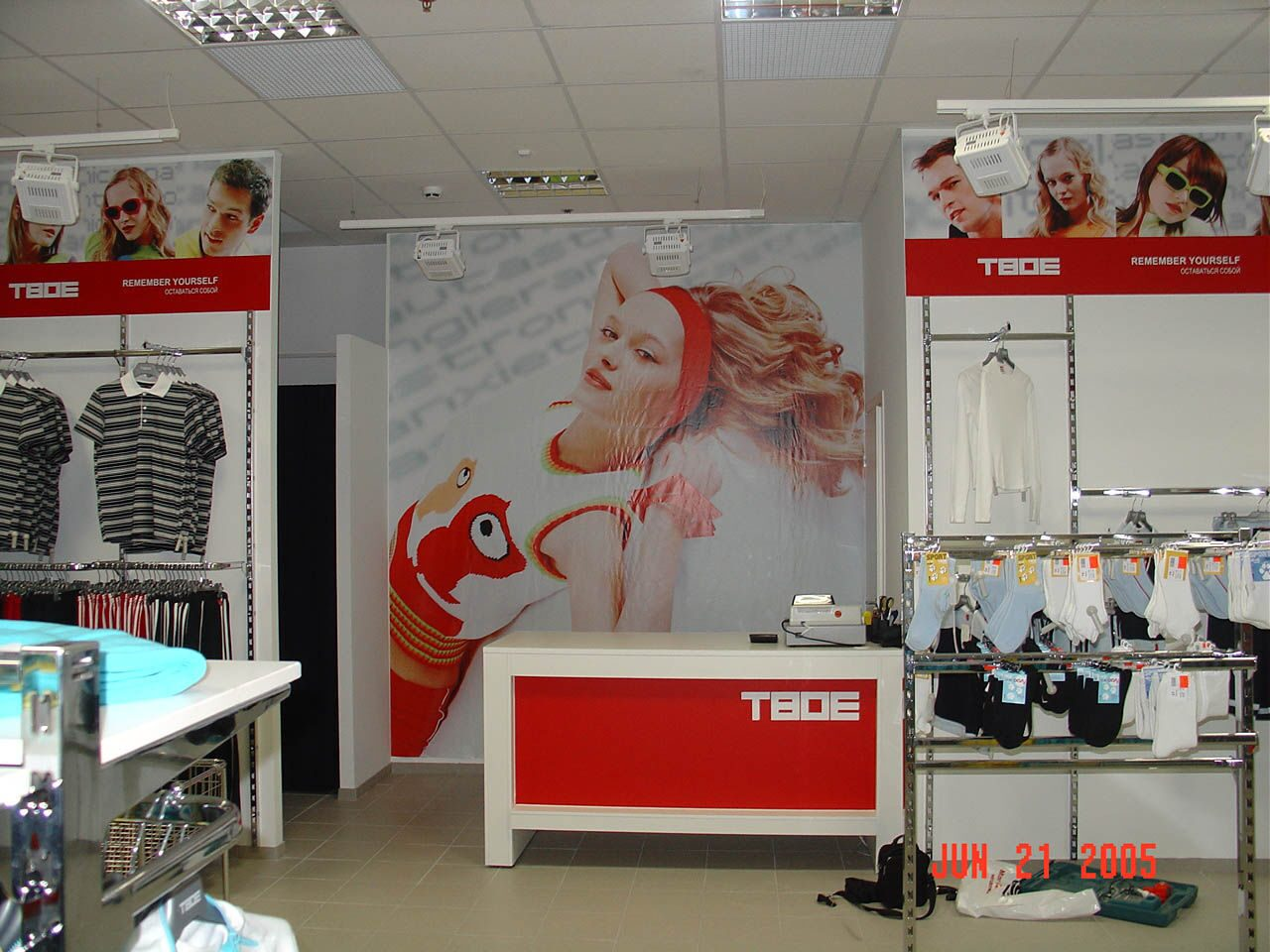 Баннер Магазин Женской Одежды С Доставкой